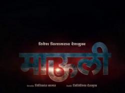 Ritiesh Deshmukh Starts Shooting Lai Bhaari Sequel Mauli