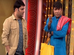 Kapil Sharma New Show Off Air Because New Trp Rating