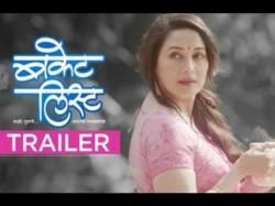 Madhuri Dixit S Bucket List Trailer Is Already Winning Hearts