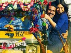 Akshay Kumar Film Toilet Ek Prem Katha Two Days Box Office Collection In China