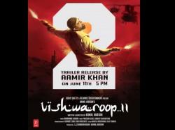 Kamal Haasan Starrer Vishwaroopam 2 Release Date