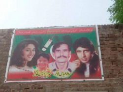 Pakistan Elections 2018 Amitabh Bachchan Madhuri Dixit Find Place Pti Candidate Poster