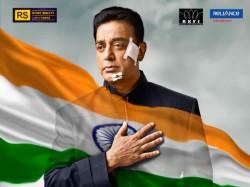 Kamal Haasan Starrer Vishwaroopam 2 New Poster 20 Days To Release