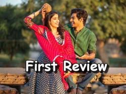 Dhadak First Review Jhanvi Ishaan Film Is A Mass Entertainer