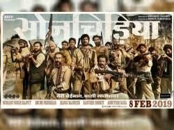 Sushant Singh Rajput Bhumi Pednekar Son Chiriya First Poster Out