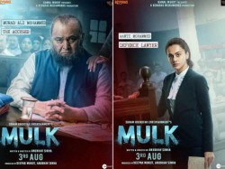 Mulk Official Trailer Rishi Kapoor Tapsee Pannu Ashutosh Rana Rajat Kapoor Anubhav Sinha