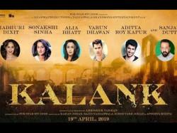 Sanjay Dutt Revealed An Interesting Plot His Upcoming Film Kalank