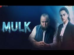 Rishi Kapoor Taapsee Pannu Starer Film Mulk Leaked On Internet