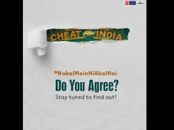 Emraan Hashmi Upcoming Cheat India First Poster Release