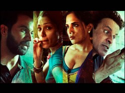 Love Sonia Trailer Is Hard Hitting Tale Human Traffic