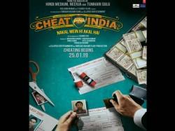 Emraan Hashmi Film Cheat India New Poster Release