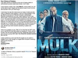Mulk Pakistan Ban Anubhav Sinha Urges Pakistanis To Watch It Illegally