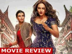 Happy Phirr Bhag Jayegi Review And Rating Sonakshi Sinha Diana Penty