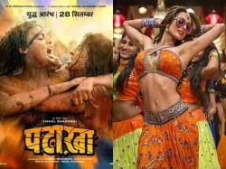 Malaika Arora Khan Do Sizzling Number Vishal Bhardwaj Pataakha