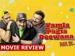 Yamla Pagla Deewana Phir Se Review And Rating Sunny Deol Bobby Deol Dharmendra