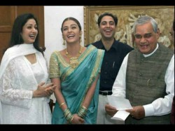 Former Pm Atal Bihari Vajpayee 10 Rare Pictures With Bollywood Stars