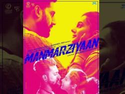Manmarziyaan Trailer Starring Abhishek Bachchan Taapsee Pannu Vicky Kaushal