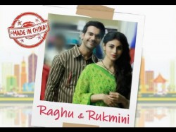 Made China Rajkummar Rao Mouni Roy Introduce Us Their Characters Raghu Rukmini