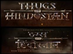 Aamir Khan Thugs Of Hindostan Logo Video Released