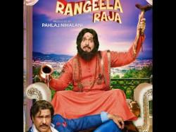 Govinda Starrer Rangeela Raja Second Poster Is Out Now