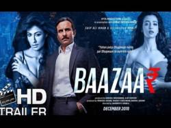 Baazaar Trailer Saif Ali Khan Will Catch Your Attention This Thriller