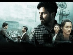 Shahid Kapoor Batti Gul Meter Chalu Friday Box Office Collection