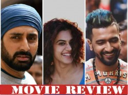 Manmarziyaan Film Review And Rating Abhishek Bachchan Taapsee Pannu Vicky Kaushal