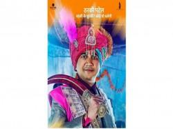 Saanand Verma Talk Vishal Bharadwaj Pataakha Journey