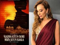 Iulia Vantur Debut Film Radha Kyun Gori Main Kyun Kaala Poster