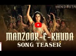 Thugs Hindostan Manzoor E Khuda Teaser Katrina Kaif Impresses Her Fans With Her Moves