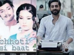Ayushmann Khurrana Likely To Star In Amol Palekar S Chhoti Si Baat Remake