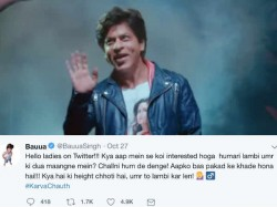 Shahrukh Khan S Bauua Singh Is Rage On Twitter Check Tweets