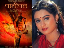 Actress Padmini Kolhapure Will Be Seen Sanjay Dutt Film Panipat