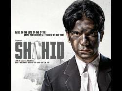 Rajkummar Rao Film Shahid Clocks 9 Years Know Why He Is Superstar Of New Age Bollywood
