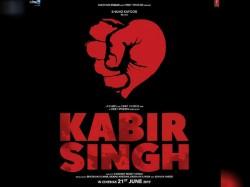 Shahid Kapoor S Arjun Reddy Remake Titled Kabir Singh Poster Out