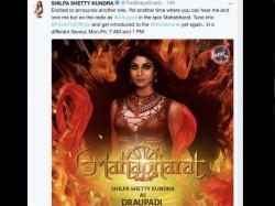 Shilpa Shetty Kundra Shares Her Character Draupadi From Radio Mahabharata