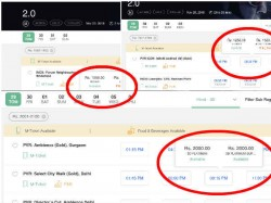 Point 0 Ticket Prices Shoot Up 2000 Rupees At Multiplexes