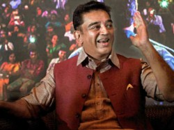 Kamal Hassan Turns 64 Know Interesting Facts About This Superstar