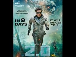 Akshay Kumar Rajnikant Film 2 Point 0 New Poster Released