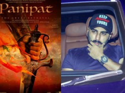 Panipat First Look Arjun Kapoor S First Look Gone Viral On Social Media