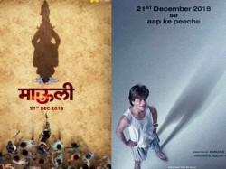 Riteish Deshmukh Postpones Mauli Shahrukh Khan Posts Heartwarming Message