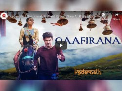 Kedarnath S New Song Qafirana Sushant Sara S Chemistry Will Melt Your Heart