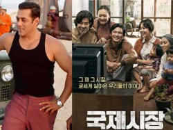 Salman Khan S Bharat Approved The Korean Counterparts With Added Emotionnal Quotient