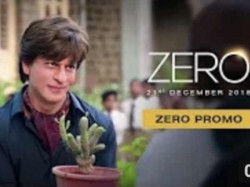 Shahrukh Khan Zero New Promo Reveals The Romantic Side Bauaa Singh
