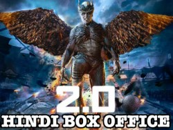 2 0 Box Office Collection Hindi Day 8 Second Thursday Box Office