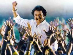 Happy Birthday Rajinikanth Know About This Megastar Struggle Story