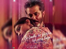 Anil Kapoor Sonam Kapoor Film Poster Ek Ladki Ko Dekha Toh Aisa Laga Released