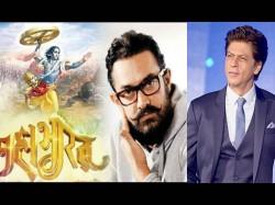 Mahabharat Shahrukh Khan Revealed Aamir Khan Character His Upcoming Film