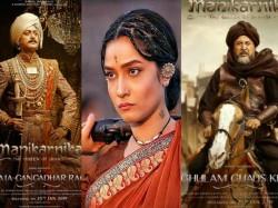 Manikarnika Poster Ankita Lokhande As Jhalakari Looking Very Brave In New Poster