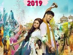 Sidharth Malhotra Parineeti Chopra Starrer Jabariya Jodi Release Date Out